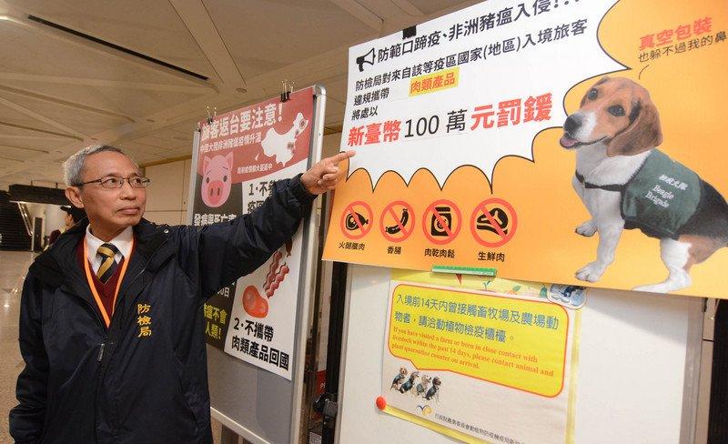 Nguy cơ phạt nặng khi mang thịt heo sang Đài Loan